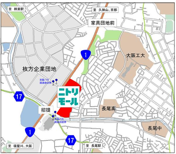 ニトリモール-min (1)