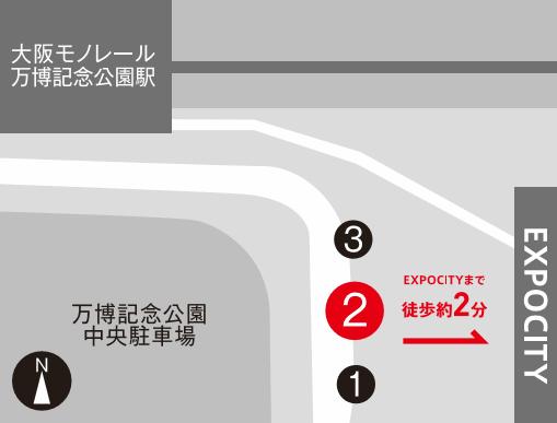 万博記念公園駅乗り場-min