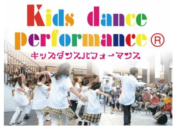 キッズダンス-min