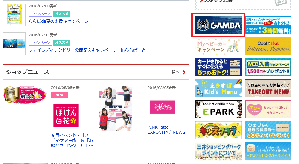 201608101748000be.png