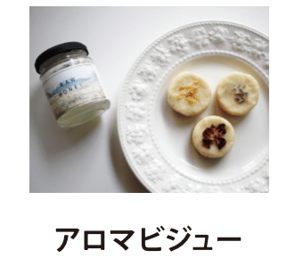 石鹸 - コピー-min