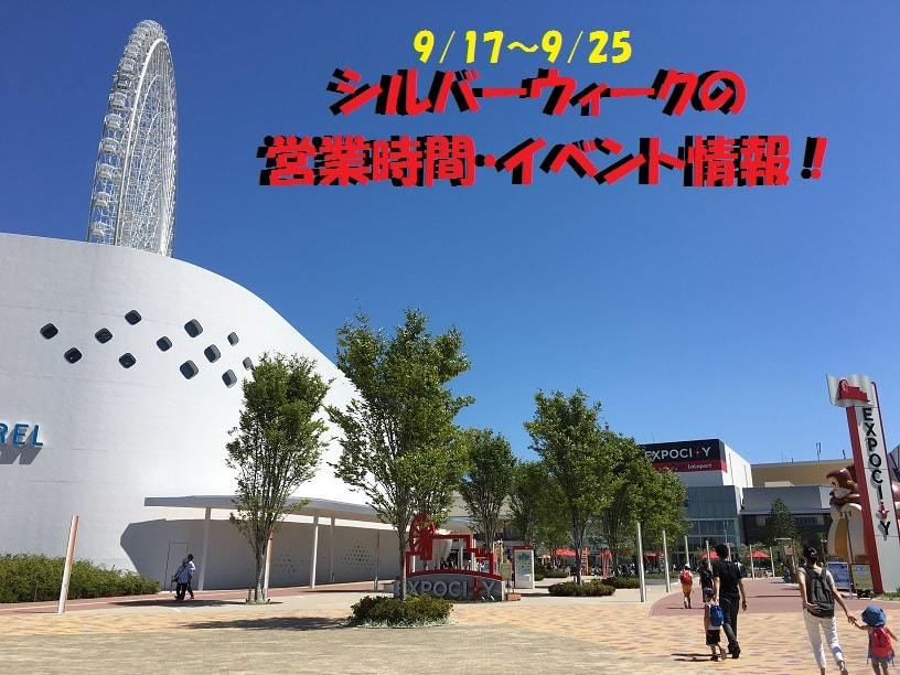 IMG_4385-min (1)