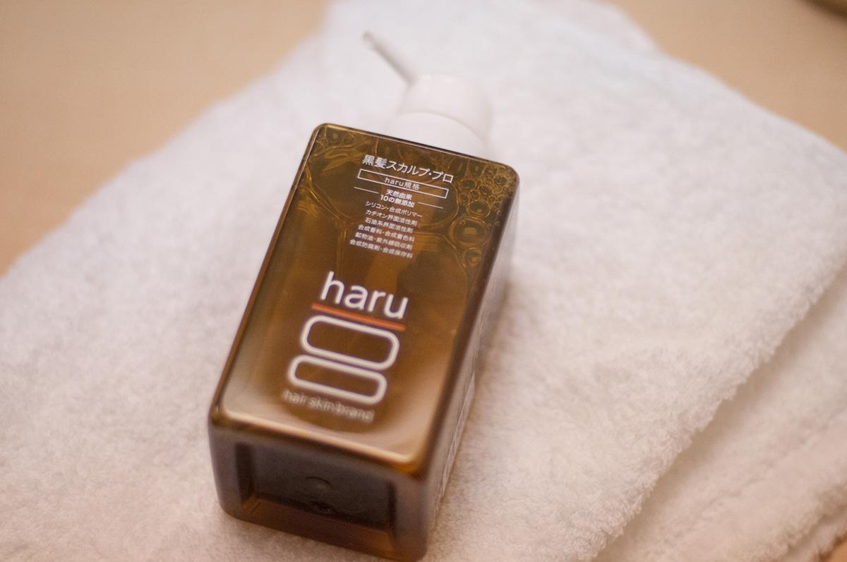 早く気づいて欲しい☆頭皮ケアに100%天然由来のノンシリコンシャンプー【haru 黒髪スカルプ・プロ】
