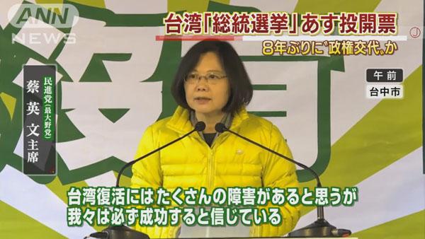 0583_Taiwan_soutousen_20160115_a_01.jpg