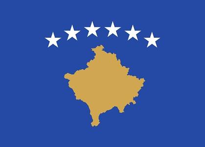 コソボ共和国