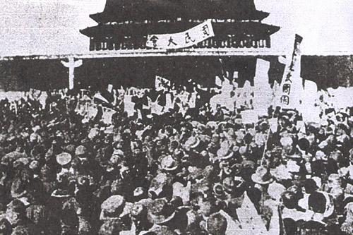 100年前の中国版「SEALDs」 ~ 1919年 五四運動のホントのトコロ