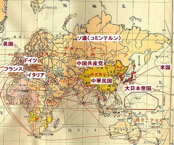1933年 世界地図