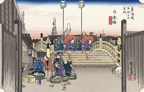 東海道五拾三次之内 『日本橋 朝之景』