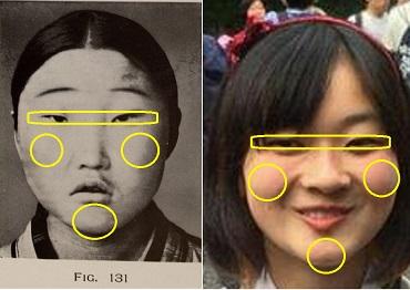 朝鮮人 3