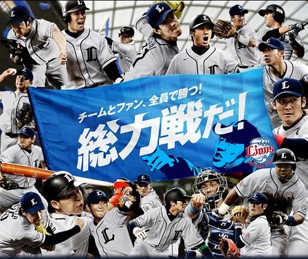 「総力戦」を勘違いしている日本人 ~ キレイゴトでは、決してありません!