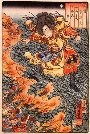 日本武尊(歌川国芳画)