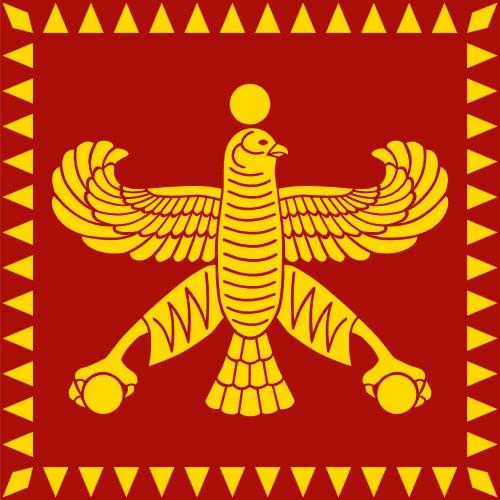 キュロス大王の旗