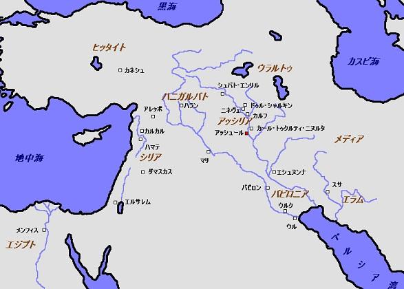 アッシリアに関連した都市と国の位置関係