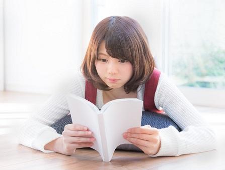 読書 女性 6
