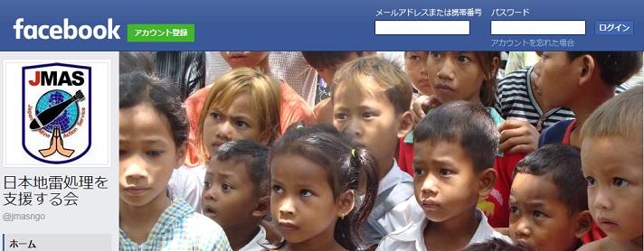 """元自衛隊の""""オヤジ""""たちがカンボジアでやっていること"""