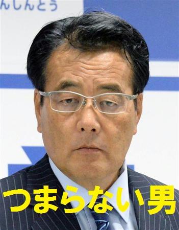 岡田 つまらない男