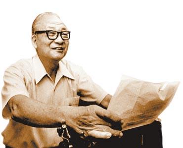 Koji Ariyoshi (有吉幸治)