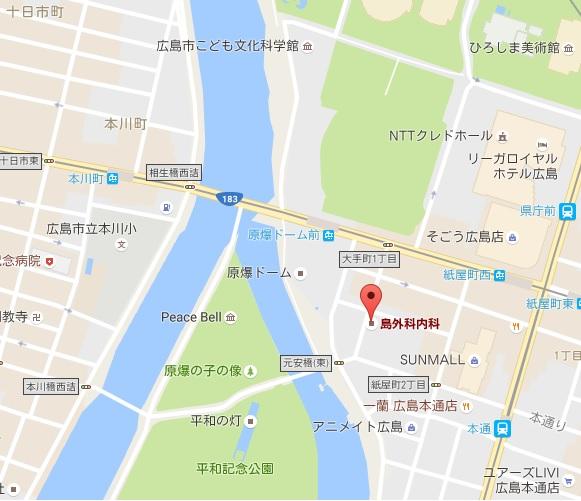広島 爆心地