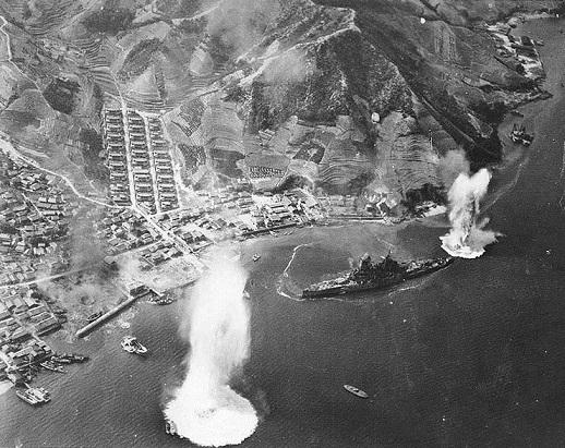江田島小用沖で爆撃を受ける榛名(1945年7月28日)