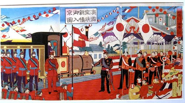 新橋駅に到着したフランツ・フェルディナント大公を描いた日本の錦絵(楳堂小国政画)
