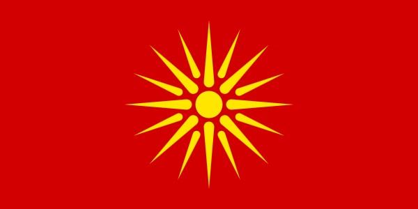 1991年-1995年のマケドニアの国旗