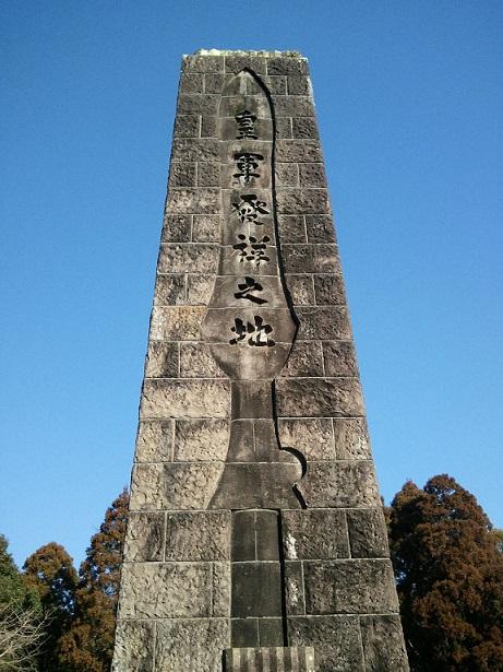 皇宮神社 2