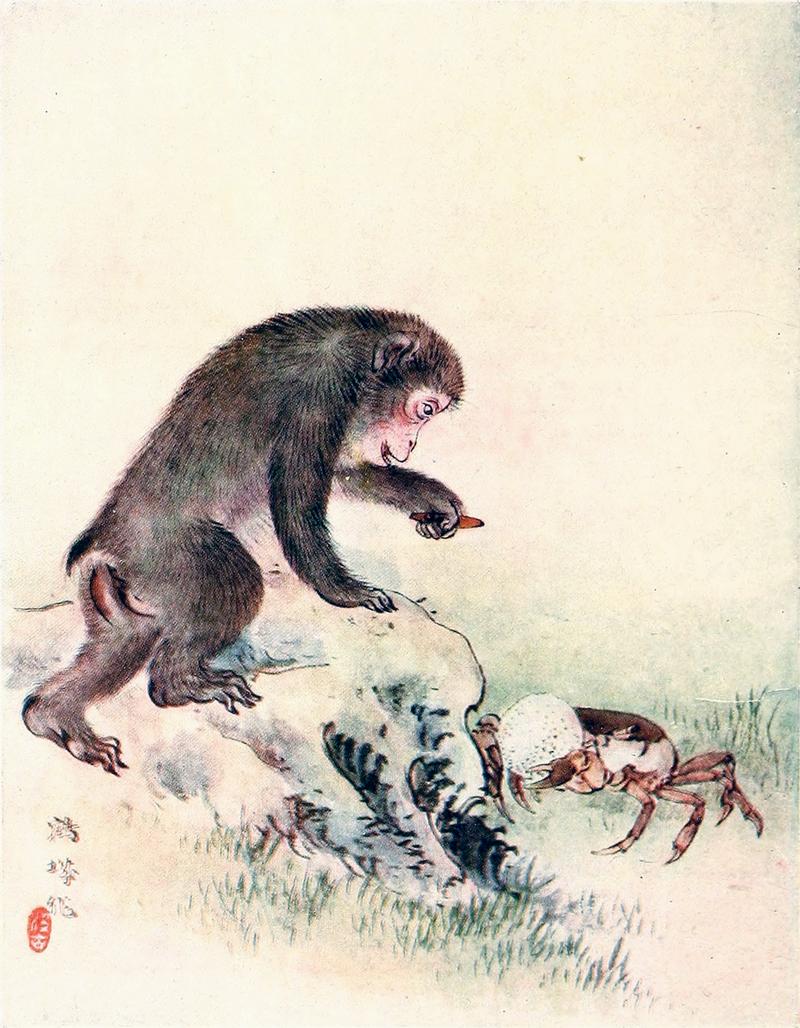 猿と蟹の交換風景