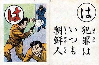 朝鮮人 5