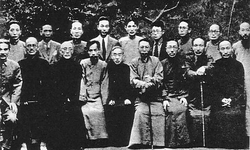 大韓民国臨時政府の要人