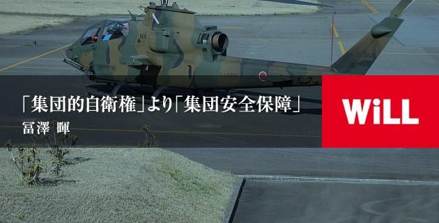 集団安全保障と大日本帝国 ~ 今から110年前の世界の敵は?