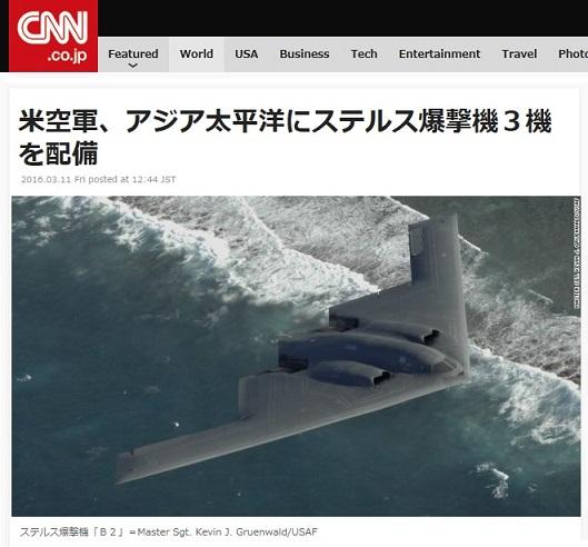 CNN_201604141550112fa.jpg