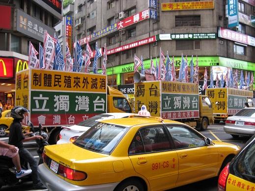 Parade_of_Taiwan_independence.jpg