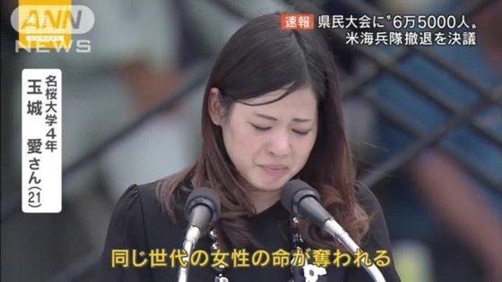 沖縄のピンサ●とか、「SEALDs」玉城愛とか・・・  ~  ところで、「国連」ってナニ?