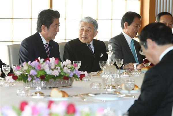 天皇陛下のおことば ~ 私たち日本国民一人ひとりへの重要なメッセージ