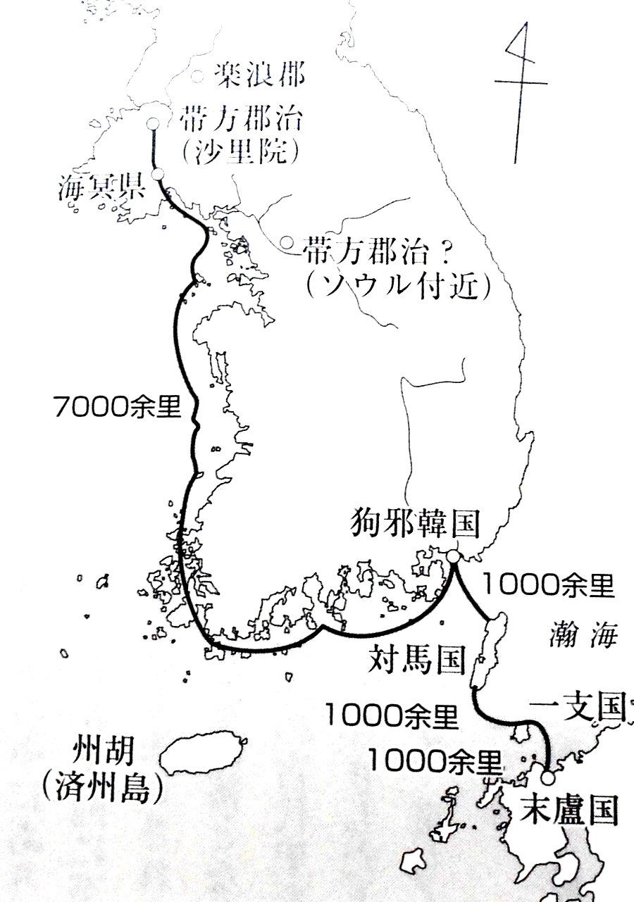 sakakibara02.jpg