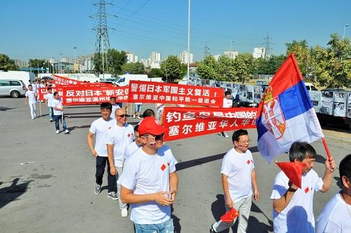 seventieth-anniversary-chinese-serbia-5.jpg