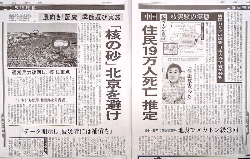 takada_toky01.jpg