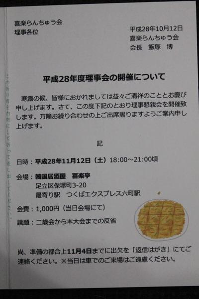 201610131912293eb.jpg