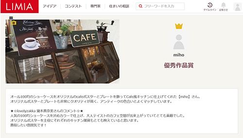 limia1.jpg