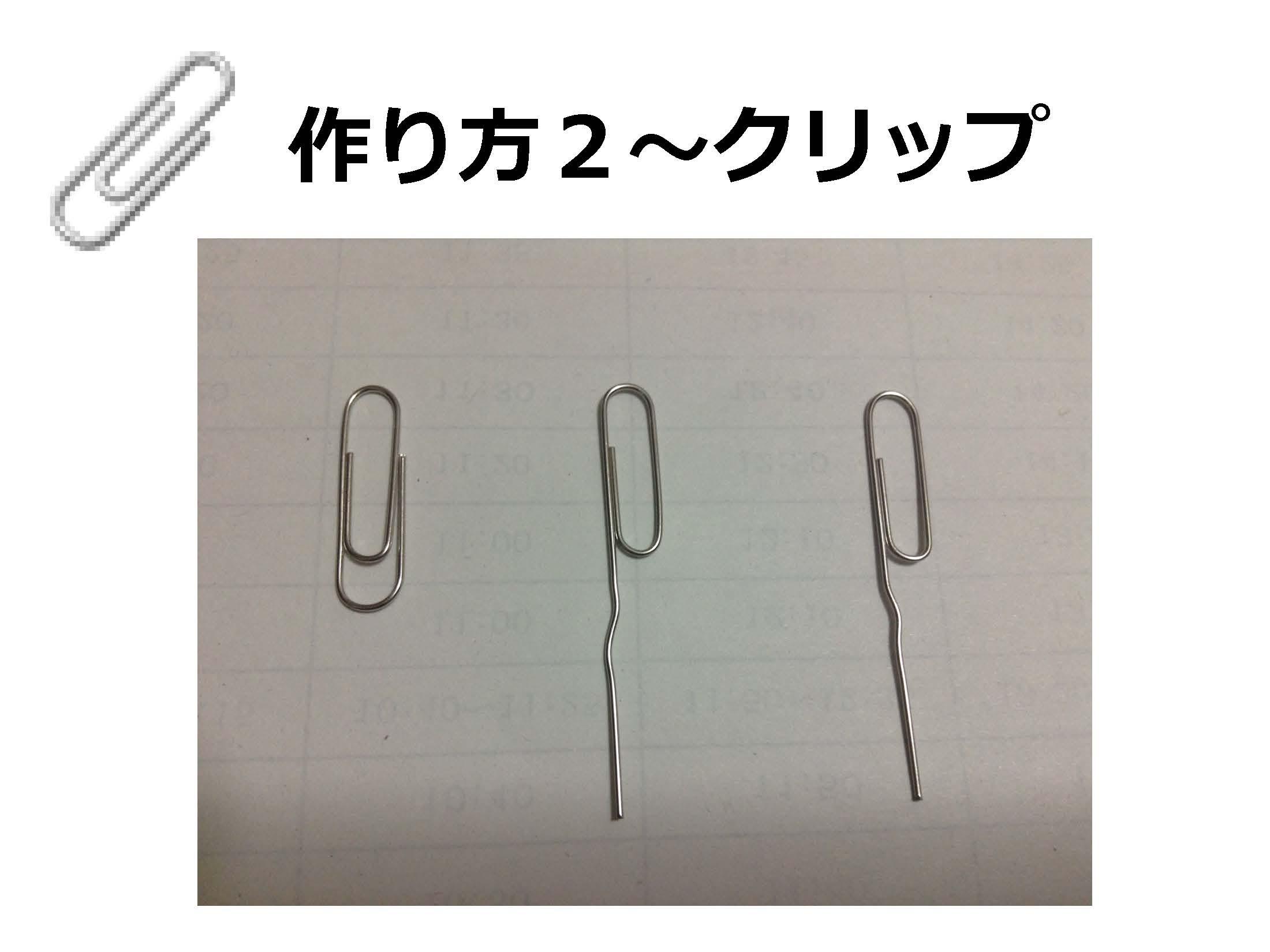 20160802165040828.jpg