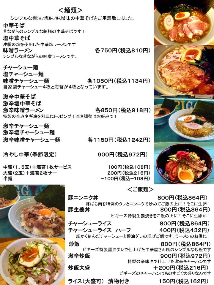 20160801151827c6f.jpg