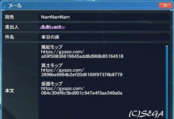 2016@1197_convert_20160629235248.jpg