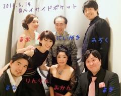 日本歌曲大全集ヨコスカ