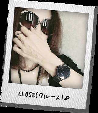 CLUSE(クルース)
