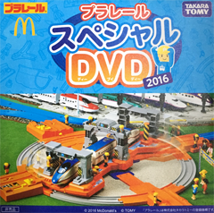 2016dvd.png