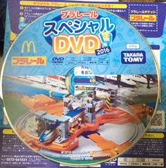 2016dvd2.png