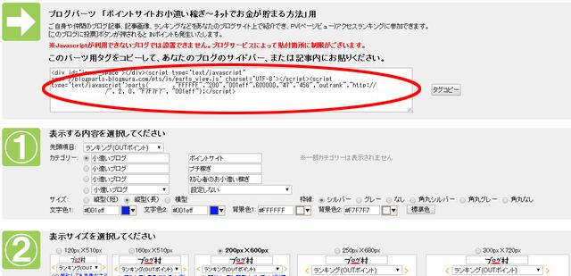 にほんブログ村 ランキング用ブログパーツ