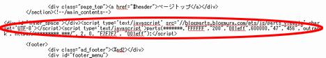 FC2ブログ 管理画面 メインメニュー08