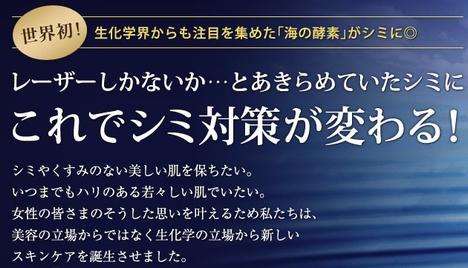 モッピー 【100還元】メコゾームプレミアムローションプラス03