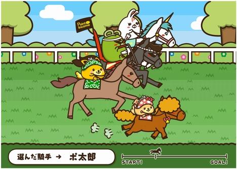 ポイントインカム ゲームコンテンツ03